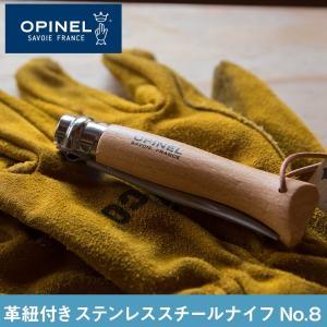 サイズ:L18cm(刃長8cm)  素材: ・ブレード:ステンレススチール ・ハンドル:ブナ