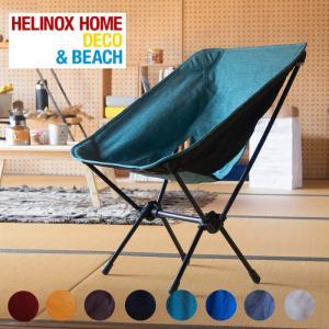 Helinox ヘリノックス コンフォートチェア Chair Home ホーム・デコ&ビーチ アウト...