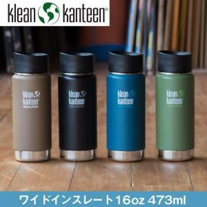 Klean Kanteen カンティーン ワイドインスレート CAFE16oz 473ml 1932...
