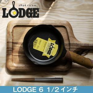 誰もが料理上手になれる!!最強のフライパン「LODGE」のスキレット。 ダッチオーブンのようなずっし...