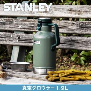 世界トップクラスのビール消費国アメリカで開発された、STANLEY BEERギアシリーズ。 量り売り...