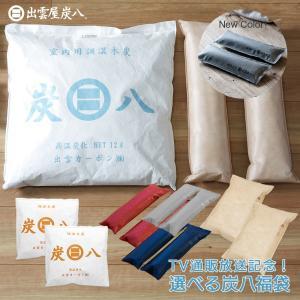 Aセット寝室充実型 大袋が7個入ります。  Bセット社内充実型 大袋が6個入ります。  Cセットリビ...