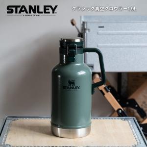 スタンレー 水筒 STANLEY グロウラー 1.9L bearロゴ