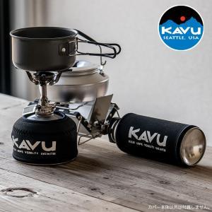 KAVU カブー Kover ガス缶カバー アウトドア OD CB