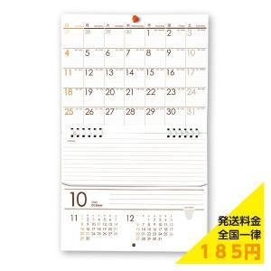 2019年ポケット付きカレンダー「実用カレンダー」12ポケット