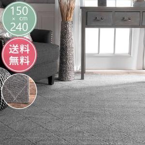 150cm×240cm Etches HC01 Subtle Diamond Trellis