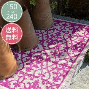 150cm×240cm アウトドアラグ リバーシブルストローマット Fab Habitat Earth Venice Cream & Pink