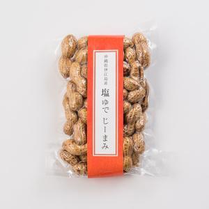 チルド商品のため同梱不可 国産伊江島ピーナッツ 塩ゆでじーまみ|ierumsanta