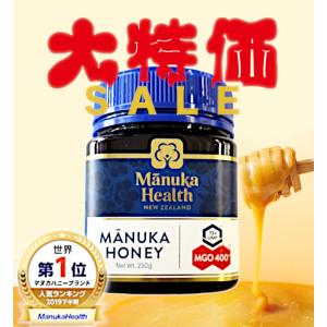 MGO 400+  マヌカハニー マヌカヘルス 蜂蜜(生はちみつ) 250 g