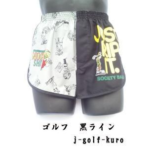 トランクス メンズ 下着 ジョギングトランクス ゴルフ柄 黒色 日本製 送料無料 スリット 太もも リラックス|if-store