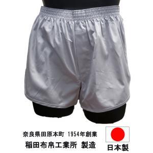 トランクス メンズ 下着 ジョギング パンツ グレー 日本製 送料無料 (S M L LL) 綿100% スリット 太もも リラックス|if-store