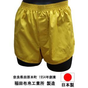 トランクス メンズ 下着 ジョギング パンツ 金色 日本製 送料無料 (S M L LL) 綿100% スリット 太もも リラックス|if-store