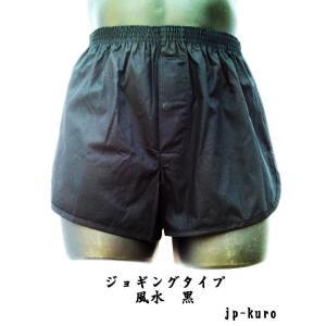 トランクス メンズ 下着 ジョギング 黒色 日本製 送料無料 (S M L LL) 綿100% スリット 太もも リラックス|if-store