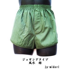 トランクス メンズ 下着 ジョギングトランクス 緑色 日本製 送料無料 (5L 6L) 綿100% スリット 太もも リラックス|if-store