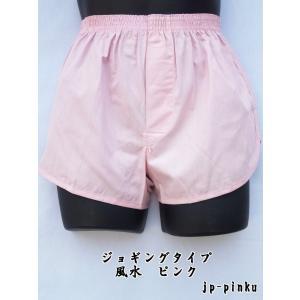 トランクス メンズ 下着 ジョギングトランクス ピンク 日本製 送料無料 (3L 4L) 綿100% スリット 太もも リラックス|if-store