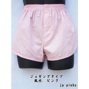 トランクス メンズ 下着 ジョギングトランクス ピンク 日本製 送料無料 (5L 6L) 綿100% スリット 太もも リラックス|if-store