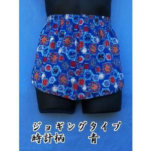 トランクス メンズ 下着 ジョギングトランクス 時計柄 青色 日本製 送料無料 (M L LL) 綿100% スリット 太もも リラックス|if-store