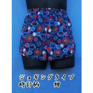 トランクス メンズ 下着 ジョギングトランクス 時計柄 紺色 日本製 送料無料 (M L LL) 綿100% スリット 太もも リラックス|if-store