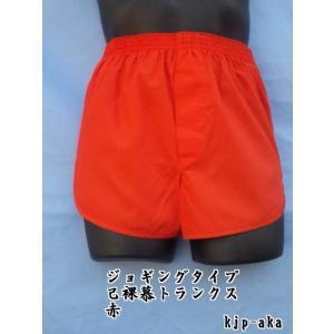 己裸慕トランクス メンズ 下着 ジョギングトランクス 日本製 送料無料 赤色 (M L) 綿100% 前開き|if-store