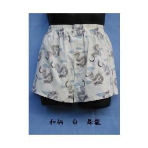 トランクス メンズ 下着 Leジャポントランクス 日本製 送料無料 舞龍柄 白色 (3L 4L) 綿100% 前開き|if-store