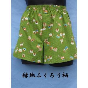 トランクス メンズ 下着 Leジャポントランクス 日本製 送料無料 ふくろう柄 緑色 (M L LL) 綿100% 前開き|if-store