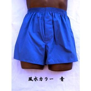 トランクス メンズ 下着 Leトランクス 日本製 送料無料 青色 (3L 4L) 綿100% 前開き if-store