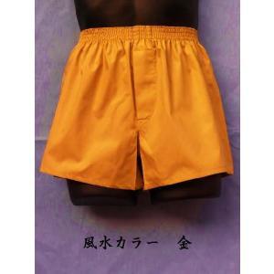 トランクス メンズ 下着 Leトランクス 日本製 送料無料 金色 (3L 4L) 綿100% 前開き if-store
