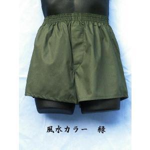 トランクス メンズ 下着 Leトランクス 日本製 送料無料 緑色 (3L 4L)綿100% 前開き if-store