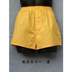 トランクス メンズ 下着 Leトランクス 日本製 送料無料 黄色 (S M L LL) 綿100% 前開き|if-store