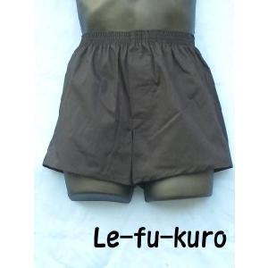 トランクス メンズ 下着 Leトランクス 日本製 送料無料 黒色 (S M L LL) 綿100% 前開き|if-store