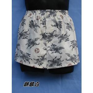 トランクス メンズ 下着 Leジャポントランクス 日本製 送料無料 麒麟柄 白色 (S M L LL) 綿100% 前開き|if-store