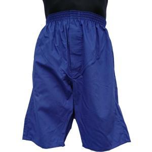 ロングトランクス メンズ 下着 日本製 送料無料 すててこ 青紫色 (LL 3L) 綿100% 前開き|if-store