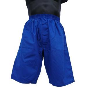 ロングトランクス メンズ 下着 日本製 送料無料 すててこ 青色 (M L) 綿100% 前開き|if-store
