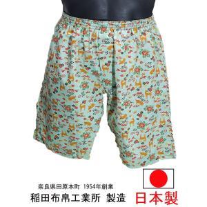 ロングトランクス メンズ 下着 日本製 送料無料 花札柄 緑色 (M L) 後ろポケット付 室内着 部屋着 すててこ|if-store