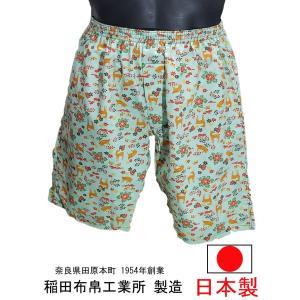 ロングトランクス メンズ 下着 日本製 送料無料 花札柄 緑色 (LL 3L) 後ろポケット付 室内着 部屋着 すててこ|if-store