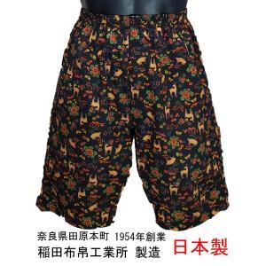ロングトランクス メンズ 下着 日本製 送料無料 花札柄 黒色 (LL 3L) 後ろポケット付 室内着 部屋着 すててこ|if-store