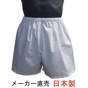 白パンツ 日本製 送料無料 メンズ 下着 トランクス 前閉じ 細ゴム巻き込み縫製 昔ながらのパンツ 白下着 父の日 ギフト 誕生日 プレゼント if-store