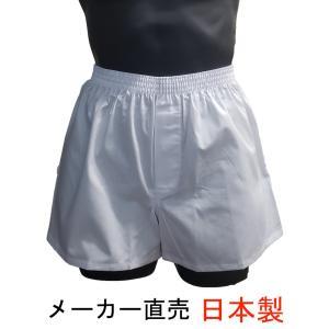 トランクス 白 日本製 メンズ 下着 パンツ 送料無料 大きいサイズ 5L 6L 父の日 ギフト 誕生日 プレゼント 綿100% 前開き if-store