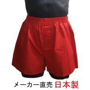 赤トランクス 日本製 赤パンツ メンズ 下着 トランクス 還暦祝い 父の日 ギフト 誕生日 プレゼント 申 綿100% if-store