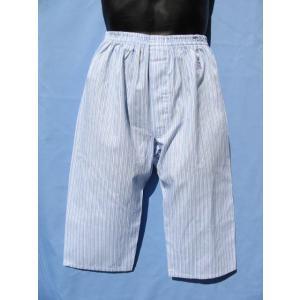 縞柄 ステテコ 日本製 送料無料 前開き 綿100% M L ルームウェア リラックスウェア 部屋着 パジャマ 父の日 ギフト 誕生日 プレゼント|if-store