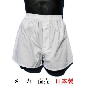 トランクス 白 日本製 メンズ 下着 パンツ M L LL 父の日 ギフト 誕生日 プレゼント 綿100% 前開き if-store