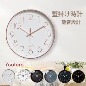 掛け時計 壁掛け時計 おしゃれ 北欧 シンプル デジタル 静音 時計 壁掛け ウォールクロック 見や...