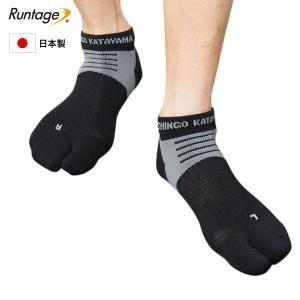 アスリートラウンドPRO(プロ) ゴルフソックスから、日本男子ゴルフ界を牽引するプロゴルファー・片山...