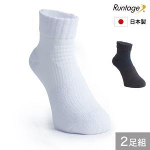 スポーツソックス,パイル,厚手,日本製,テニス,バスケ/Runtage 極厚エース ホワイト ブラッ...