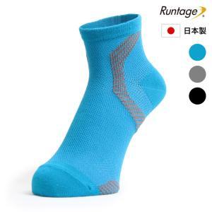 「公式」スポーツソックス,ランニング靴下,マラソン/Runtage アスリートサポート ソックスAI...