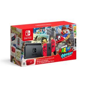 送料無料 新品 任天堂 Nintendo Switch スーパーマリオ オデッセイセット|ifashion-store