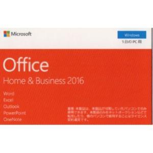 送料無料 新品 Microsoft Office Home and Business 2016 |ifashion-store