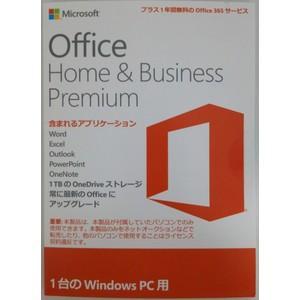送料無料 新品 Office Home & Business Premium  プラス Office 365 サービス 1 年パック【ニューパッケージ】|ifashion-store