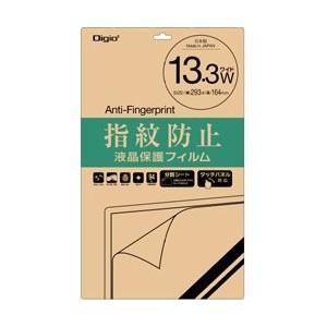 送料無料 新品 ビックカメラオリジナル 液晶保護フィルム(指紋防止タイプ/293×164mm) 13.3インチワイド用  SFBFLS133W|ifashion-store