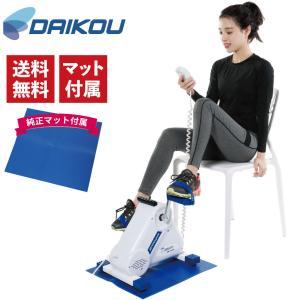 サイクル 家庭用 電動 マット バイク DK-003B  送料無料 室内 有酸素運動 エクササイズ 8段階負荷 ワイドペダル ステップサイクル|ifitness-shop